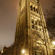 ������, ������: Victoria Tower at Night