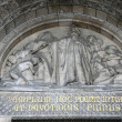 Relief of the Basilica of the Sacred Heart of Paris — Stock Photo