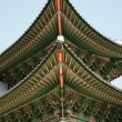 Tiled Roof of Kwanghwa Gate — Stock Photo