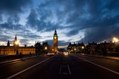 Westminster Nigth View — Stock Photo