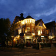 Outside view of a english pub — Stock Photo