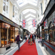 Stock Photo: Burlington Arcade, London