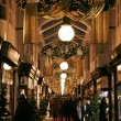 Burlington Arcade, London — Stock Photo #11069683