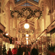 Burlington Arcade, London — Stock Photo #11069942