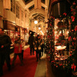 Burlington Arcade, London — Stock Photo #11069990