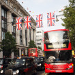 Queen's Diamond Jubilee decoration, Oxford Street — Stock Photo #11092862