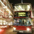 Stock Photo: Double Decker Bus at Night