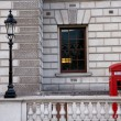 London Red Phone Booth — Stock Photo #11282317