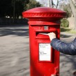 Traditional British red post box — Stock Photo #11282560