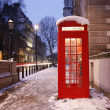 London Telephone Booth — Stock Photo #11283736