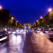 Arc de triumph at night - Stock Photo