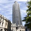 Tower 42 — Stock Photo