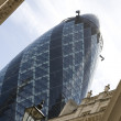 30 St Mary Axe, Gherkin - Stock Photo