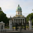 London Imperial War Museum - Stock Photo
