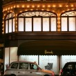Harrods in London — Stock Photo