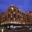 Harrods in London — Stock Photo #11579394