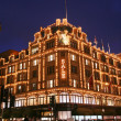 Harrods in London — Stock Photo #11579597