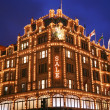 Harrods in London — Stock Photo #11579618