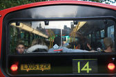 Autobus a due piani dobule londra — Foto Stock