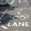 London Olympic traffic restriction lane — Stock Photo