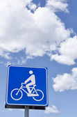 Bike Signal for the sky — Stock Photo