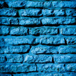 Blue stone wall -  