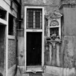 Venice house black and white - Stock Photo