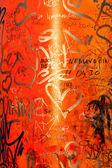 乱雑な落書き壁の背景 — ストック写真
