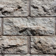 Stock Photo: Cool vintage stone wall texture background