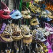Carnival Masks for Sale — Stock Photo #11968603