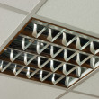 Stock Photo: Ceiling lamp close-up view