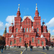 Royalty-Free Stock Photo: State Historical Museum, Red Square, Moscow