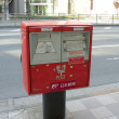 Stock Photo: Japanese red postbox.