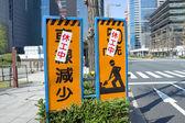 Roadworks sign — Foto de Stock