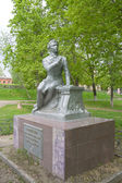 Monument for Alexander Pushkin, Ryazan, Russia — Stock Photo