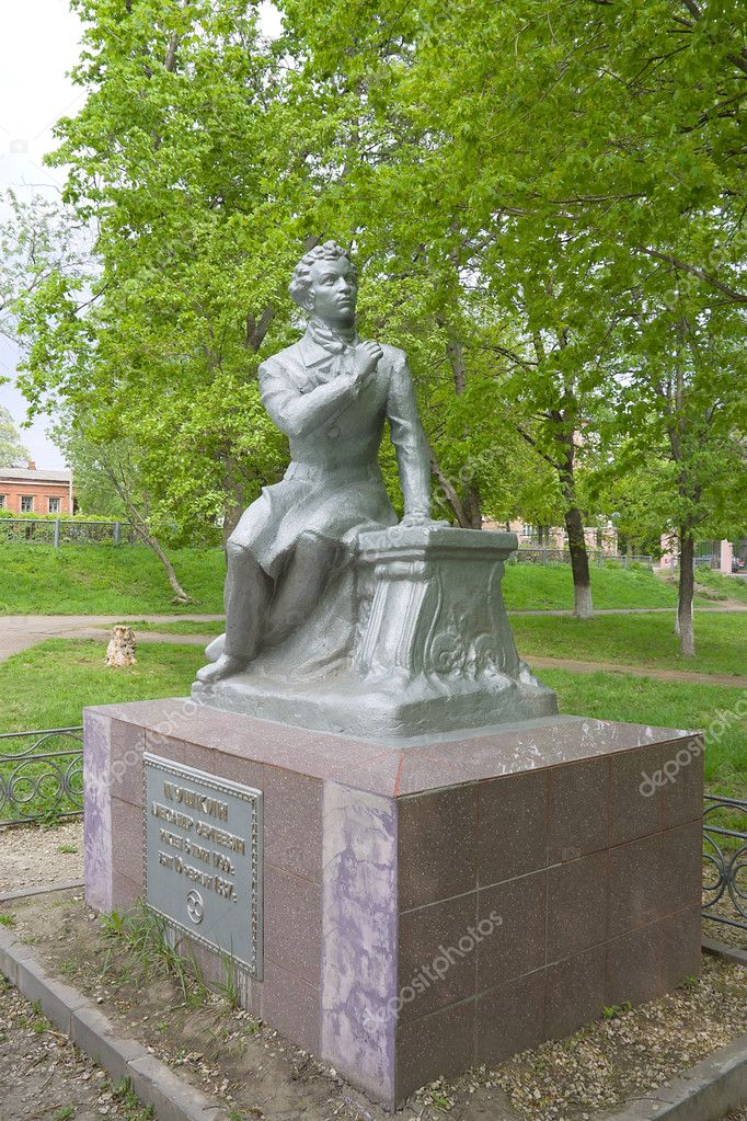 Памятники на могилу фото и цены киров заказать памятник Зорге