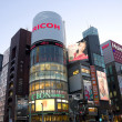 Stores in Ginzshopping district, Tokyo, Japan — Stock Photo #11648562
