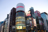 Stores in Ginza shopping district, Tokyo, Japan — Stock Photo
