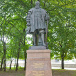 Stock Photo: Monument for Duke Albert in Kaliningrad, Russia