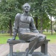 Постер, плакат: Sculpture of Russian poet Lermontov