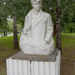 Постер, плакат: Sculpture of Russian poet Sergei Yesenin