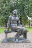 Sculpture of Russian poet Lermontov — Stock Photo