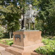 Постер, плакат: Monument for Russian composer Sergei Rachmaninoff