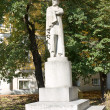 Monument for Russian writer and philosopher Alexander Herzen — Stock Photo