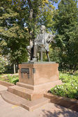 Monument for Russian composer Sergei Rachmaninoff — Stock Photo