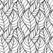 Vector illustration of leaves. (Seamless stylish pattern) — Stock Vector