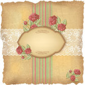 Vintage background with roses and lace. Old paper. — Stock Vector
