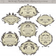 Vector set: vintage labels - inspired by floral retro originals — Stock Vector #10985550