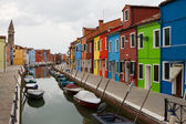 Burano, colourful houses. — Stock Photo