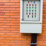 Control box — Stock Photo #11012389